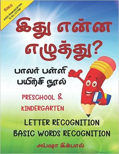 Ithu Enna Ezhutthu? - Tamil Workbook For Beginners